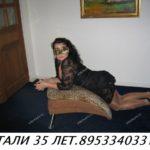 Photo НАТАЛЬЯ
